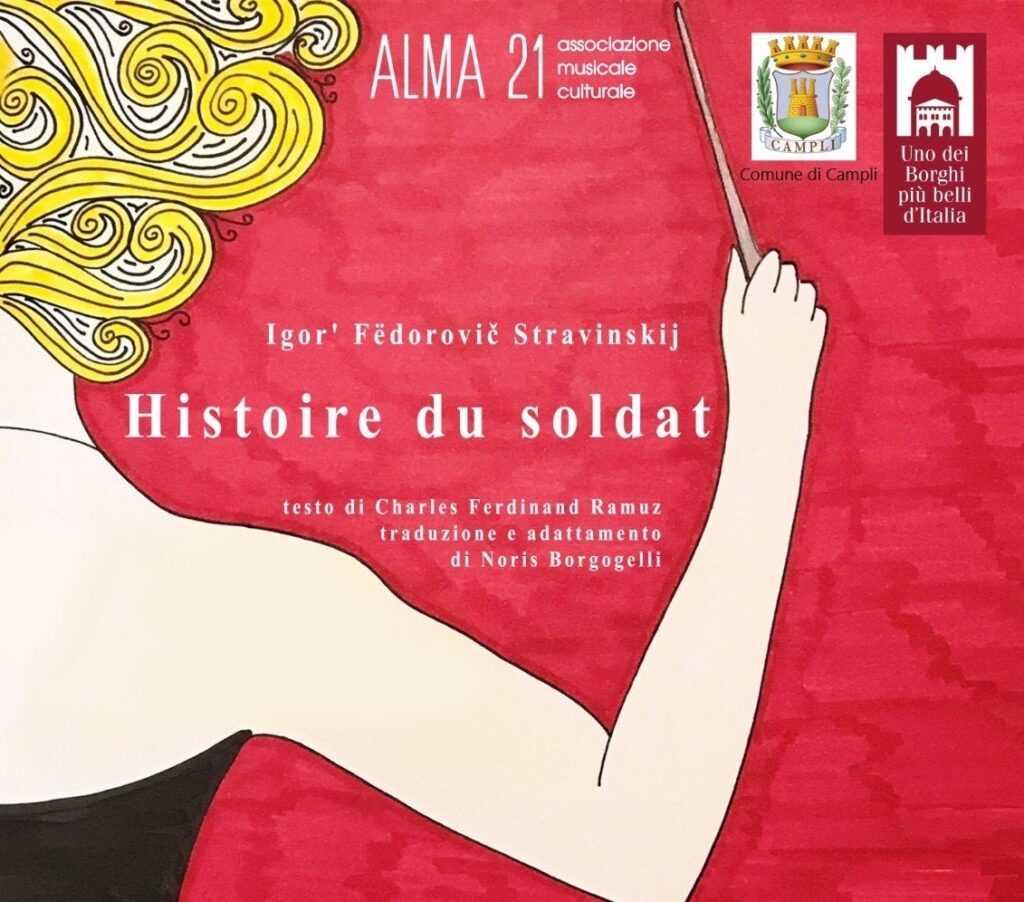 """campli,-il-concerto-diretto-da-luisella-chiarini-conclude-il-festival-""""farnesiana-2021"""""""