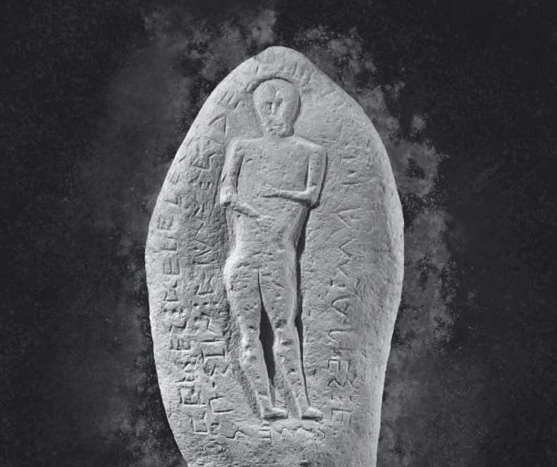 """un-libro-e-la-copia-in-3d-della-""""stele-di-bellante""""-per-il-via-ufficiale-a-""""ripattoni-in-arte""""-2021"""