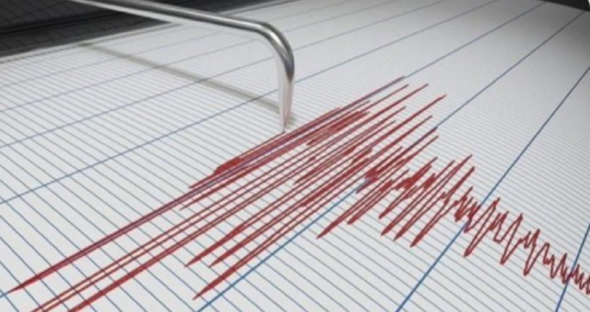 scossa-di-terremoto-a-perugia,-magnitudo-3.5