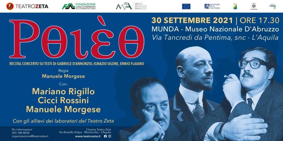 teatrozeta,-i-grandi-autori-abruzzesi:-il-30-settembre-al-munda-recital-concerto-poieo
